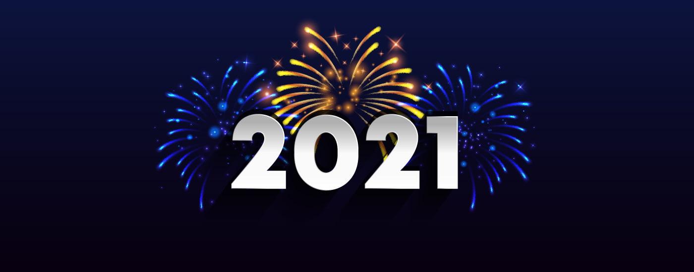 С наступающим Новым Годом - ГЛОБУС