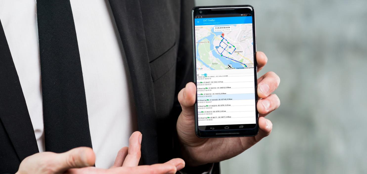 приложение для GPS-отслеживания