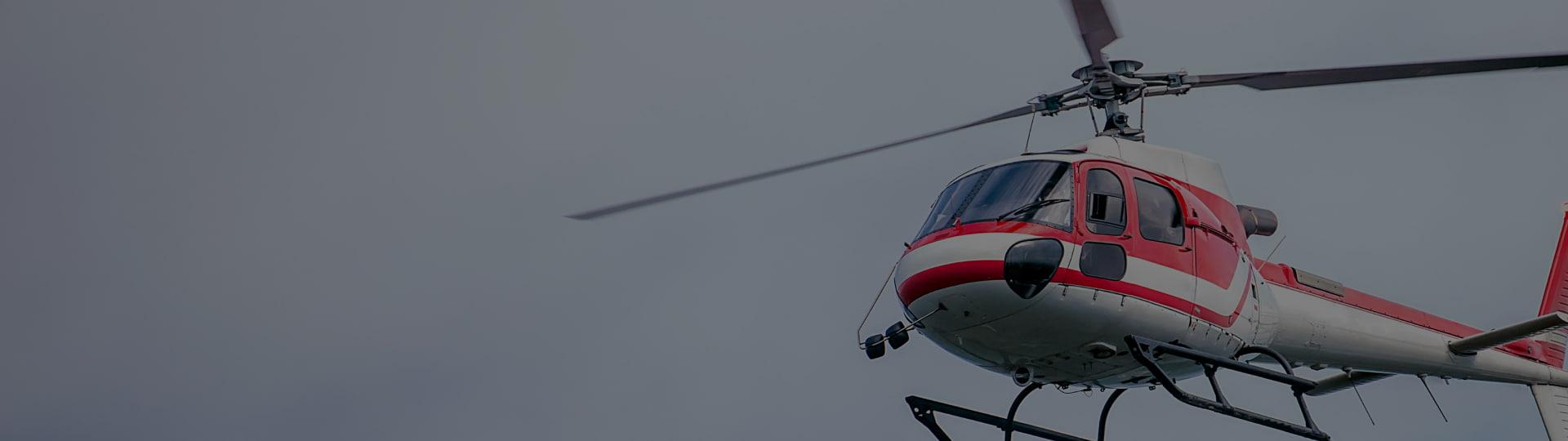 GPS трекер на вертолёт